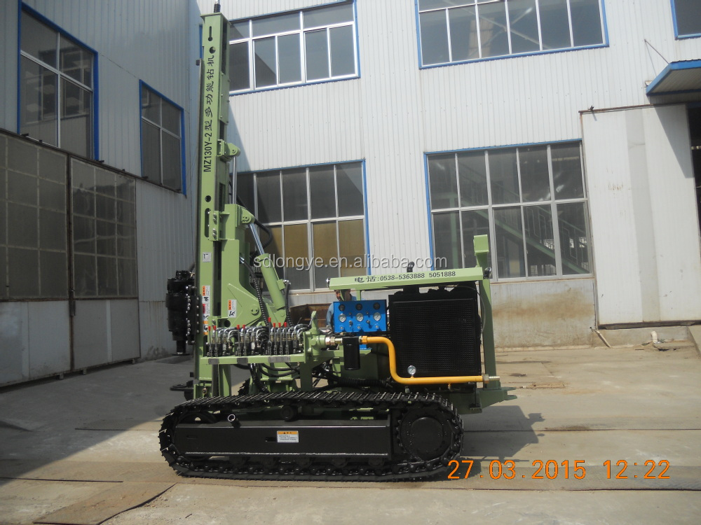 small auger drilling rig solar spiral pile drilling machine MZ130Y-2 manufacturer