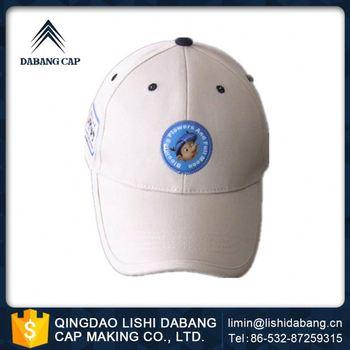 Velvet Baseball Caps No Logo 9486f7c9e34