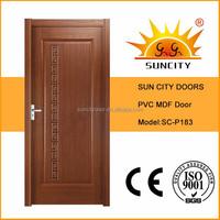 SC-P183 New Design Interior PVC coated MDF Doors for rooms