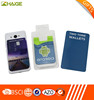 Silicone cell phone sticker card holder wallet