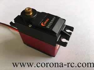 20kg High torque DS559HV Digital Metal case Rc servo 20kg / 65.5g / 0.18 Sec for boat, airplane,tank