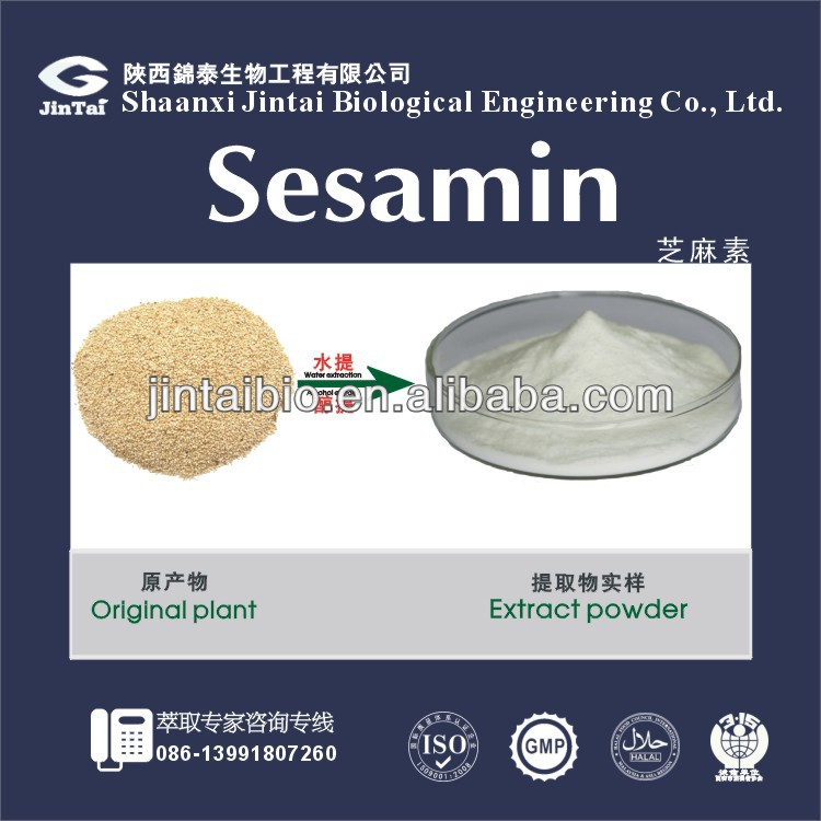 Natural black sesame seed extract 98% sesamin supplement powder