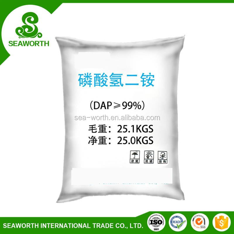 Super quality agriculture phosphate fertilizer factory price