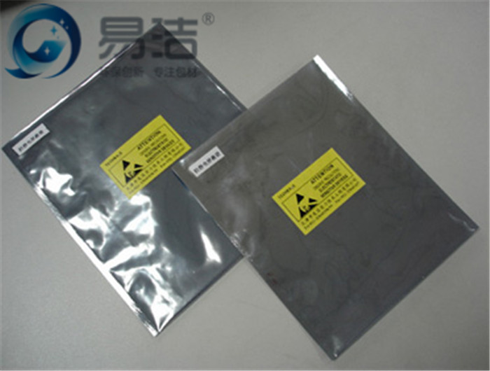 Plastic material Antistatic ESD Shielding Bag