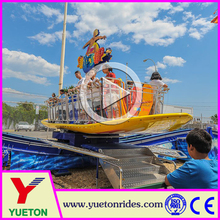 Fiberglass Park Swing Equipment Sliding Track Boat Revolving Rocking Crazy Surfer Rides
