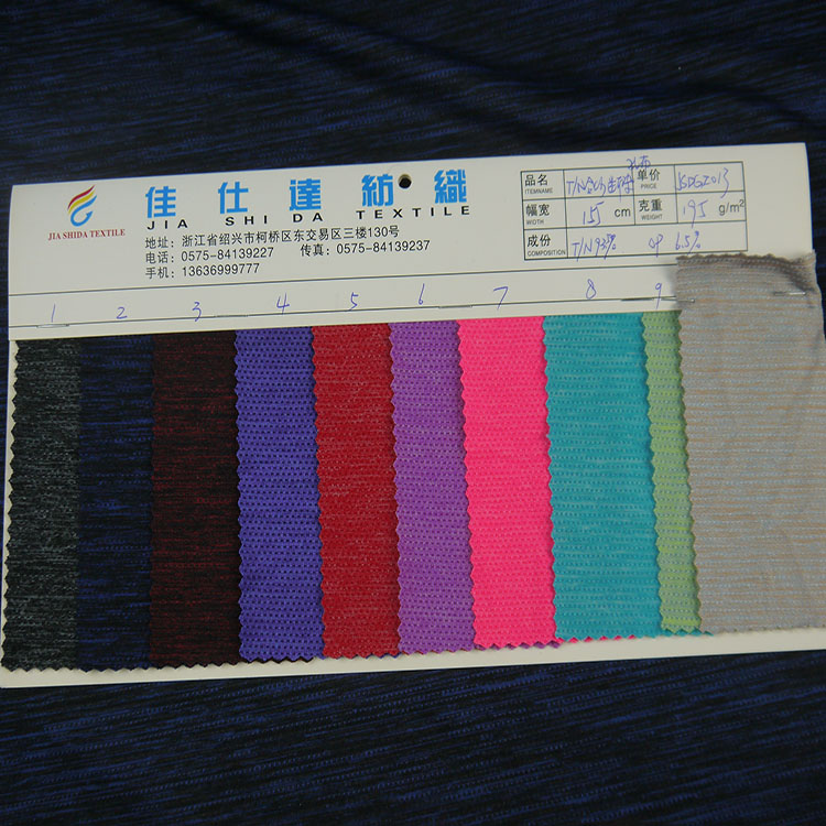 Buy fabric from China nylon net mesh fabric for tank top