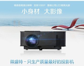 Home Cinema VS314 full hd 1080P 1500lumens led toy cartoon projector