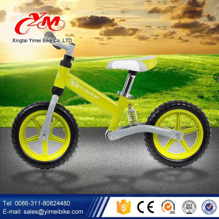 Rear Suspension Balance Bike,12 Inch Suspension Balance Bike,New ...