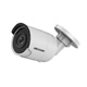 Original Hikvision CCTV 4MP IR Bullet ip Network Camera DS-2CD2043G0-I replace DS-2CD2042WD-I