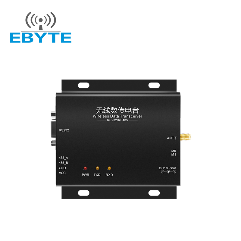 Fixed Wireless Terminals Active Drone 433mhz Uhf Wireless Transceiver Rs485 Wireless Uart Module 150mhz Vhf Radio Receiver 115200 Rs232 Wireless Communication