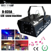 Stage Effect RGB LED 1500w Snow Maker Machine For Party/Ourdoor/Indoor Events