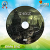 Cd dvd replication surface full color printing offset printing