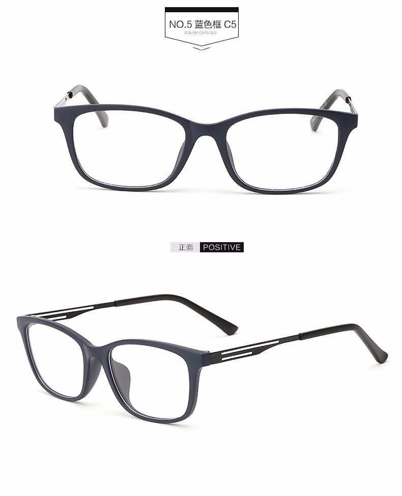 New Latest Fashion Eyewear Memory Frame Glasses Square ...