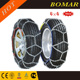 4WD TYPE SNOW CHAIN FOR BROAD TIRES SNOW TIRE CHAIN