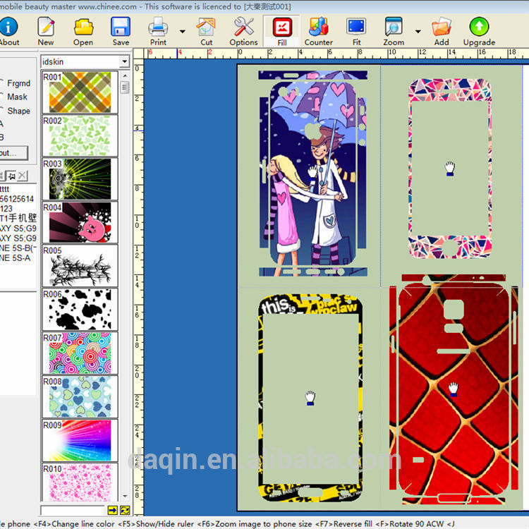 Daqin Custom Vinyl Phone Skin Cut Templates Folding Box Template