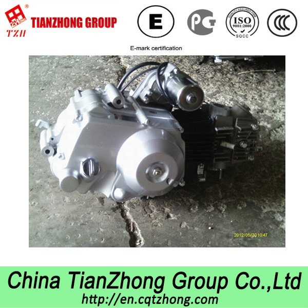 4 Stroke Air Cooled 50cc Motorcycle Engine Kinroad Parts