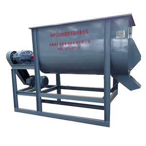 High output mix a variety of dry powder 9HWP type cheap Horizontal ribbon mixer