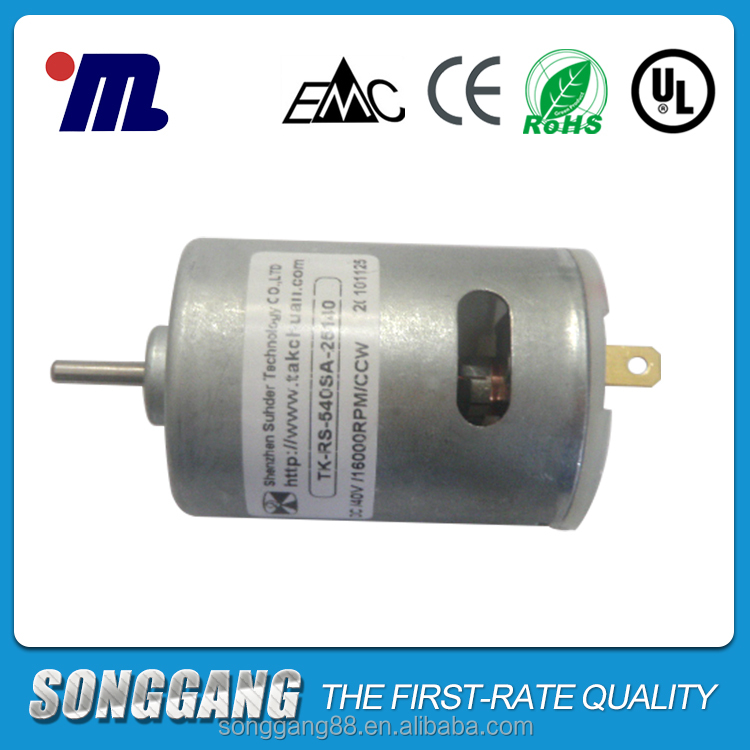 DC brush motor TK-RS-540SH/SF with 5.0~90w 17500rpm for treadmill cordless garden tool air compressor