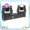NEW 2pcs of 10W LED Moving head beam wash bar LED linear pixel beam 10 watt moving beam bar