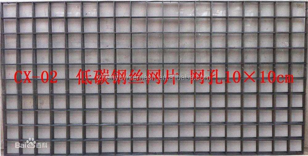 4mm 2x2 4x4 6x6 Baustahlmatten Panel Geschweißt Lieferanten Zur ...