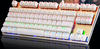 multi-color keycaps mechanical keyboard with usb led backlit keyboard