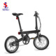 Original Xiaomi Smart Electric Bicycle Bike Portable Mijia Qicycle Foldable Pedelec ebike 20km/h APP View Data