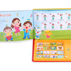 OEM language custom english cartoon flip reading book for kids educational sound book