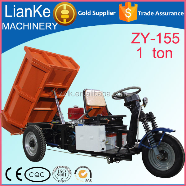 Three Wheel mini dumper/cargo tricycle with heavy loading capacity/adult tricycle mini dumper for cargo