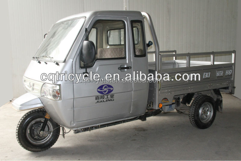 250CC motorized big wheel tricycle closed cabin 3 wheel motorcycle