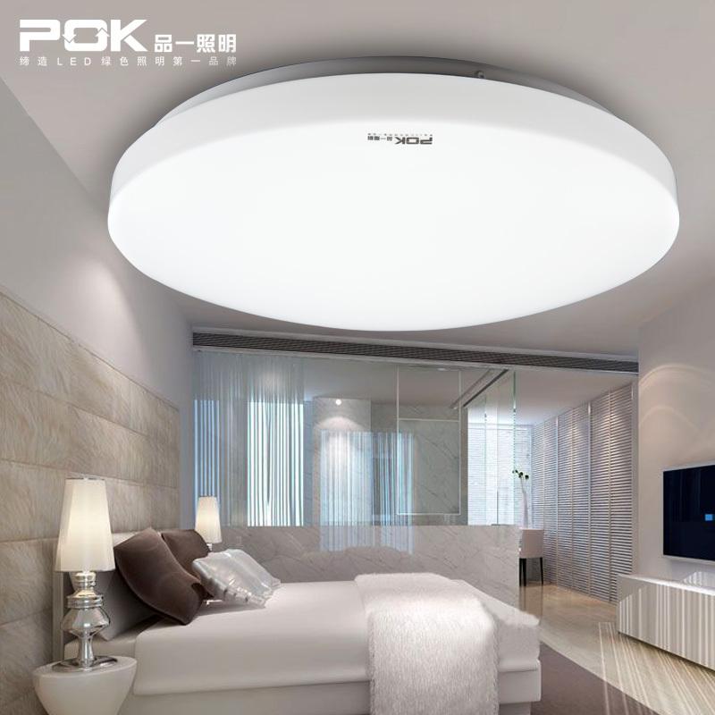 grondstoffen een led plafondlamp slaapkamer lamp moderne minimalistische woonkamer balkon keuken. Black Bedroom Furniture Sets. Home Design Ideas