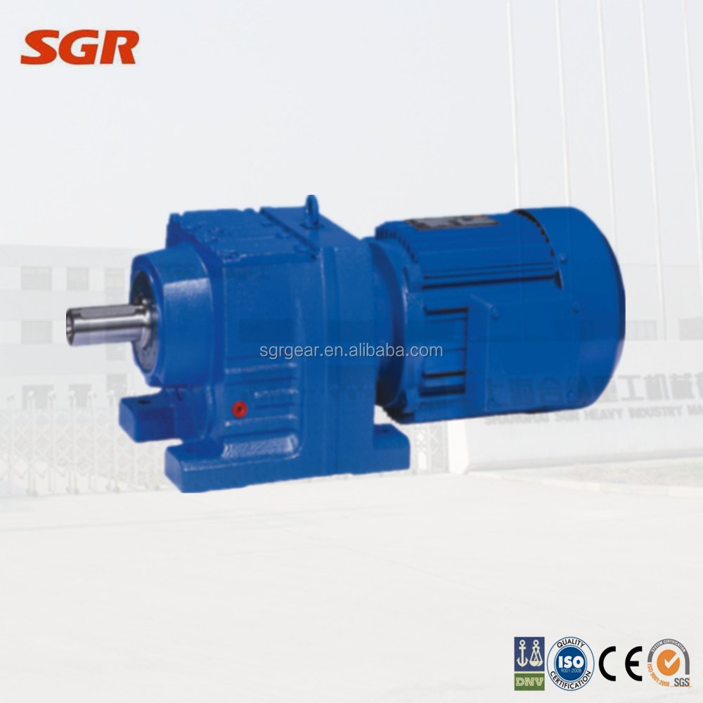 R57-M1 Hotsale Inline Helical Gear Box