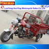 China HY200ZH-ZHY Cargo Tricycle Heavy Loading Three Wheel Motorcycle Efficient Trike for Sale