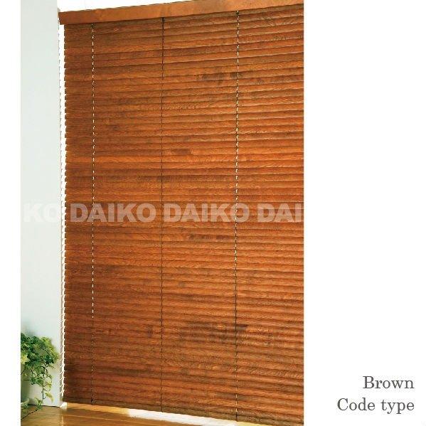 Japanese Wooden Ultra Thin Slat Blind Buy Wood Slat