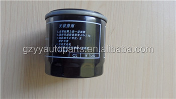 04e 115 561 A,04e115561 Oil Filter Replacement For Audi Volkswagen ...