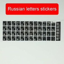 Best Russian Language Keyboard Stickers US Keyboard Cover Skin Protective Sticker Russian Letters for Laptop Desktop PC Keyboard