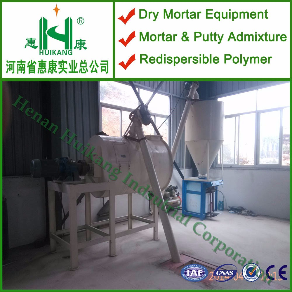 1 ton per batch dry mix wall putty making machine for sale on alibaba