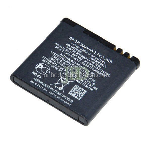 New Battery For Nokia 5700 6500S 5610 6110N (BP-5M) 700 mAh