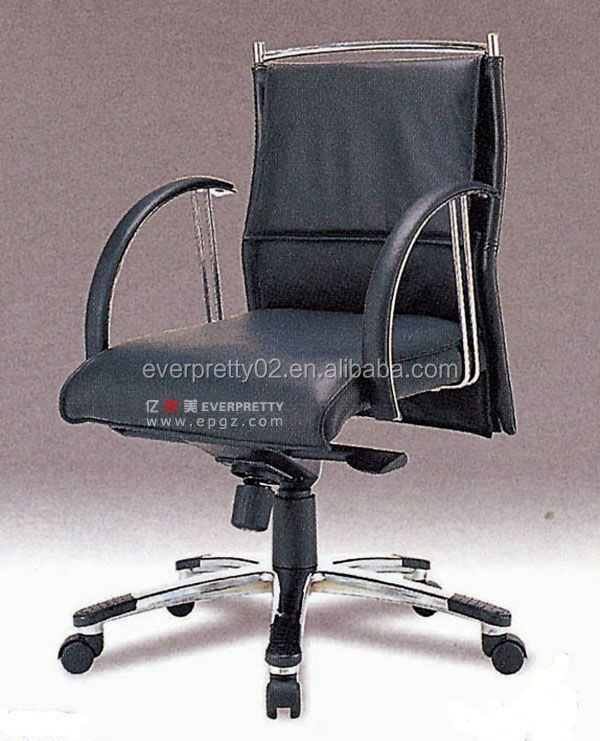 office commode chair office commode chair suppliers and at alibabacom