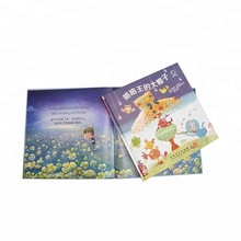 coupon book printing coupon book printing suppliers and