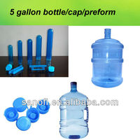Most popular ALL NEW material 5 gallon PC water bottle