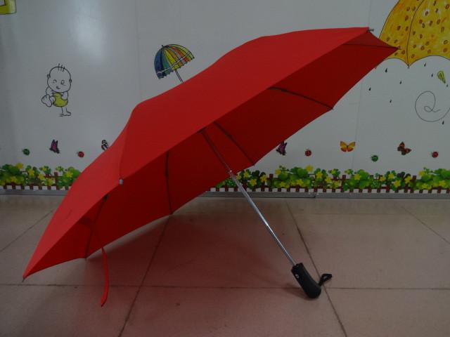 Auto Open And Close Three Folding Reverse Umbrella