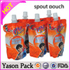 Yason poly pouch sweet packging pouch cotton drawstring pouch bag