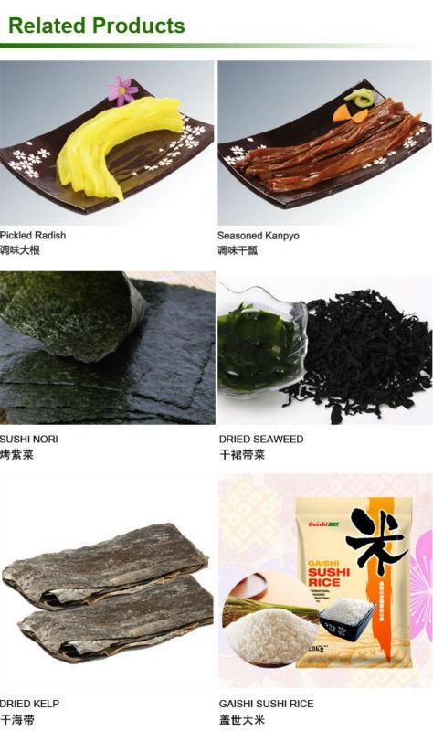 Wholesale Asian Foods Dalian Okinawa Mozuku Seaweed Salad For ...
