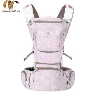 842e1a56b4d Cotton Baby Hipseat Wholesale