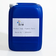 2015 HOT SALE hight quality water based pigment ink paste