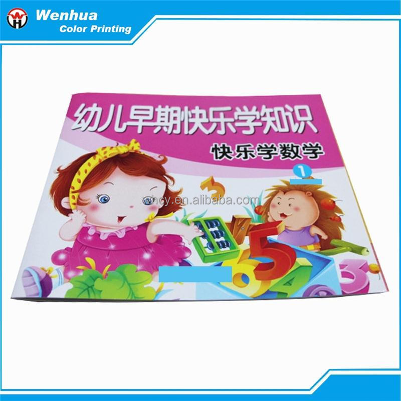 Coloring Book With Pen, Coloring Book With Pen Suppliers and ...