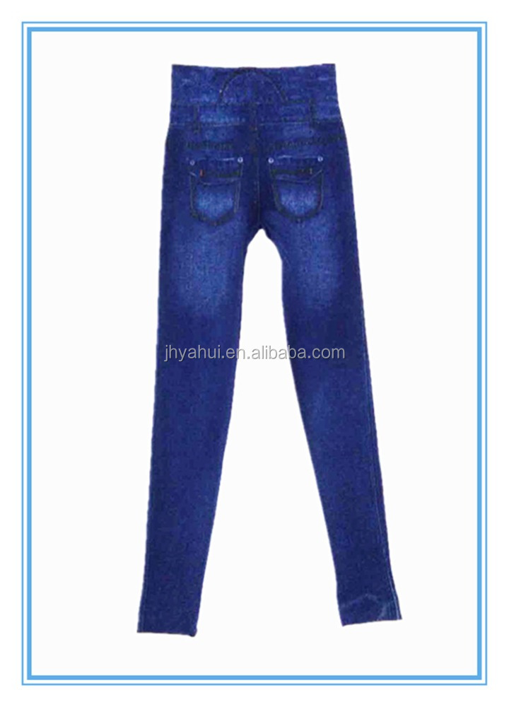 37429a7eacdc2 China girls jeggings wholesale 🇨🇳 - Alibaba