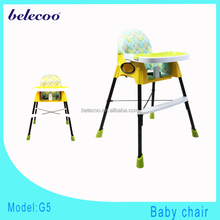 Belecoo Hot sale top quality steel dinner chair modern leather metal chair wholesale metal dinning chair G5