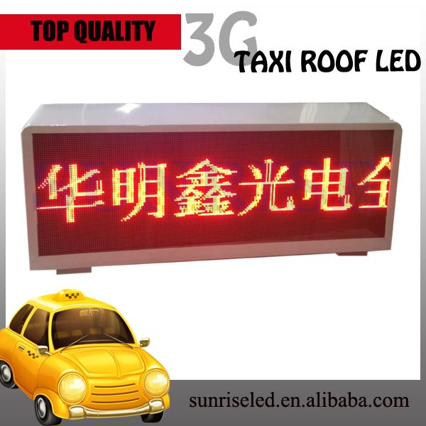 Sunrise 3G/wifi/gps/usb wireless transfer p5 advertising led display for car roof