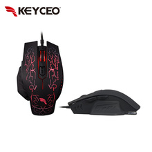 Fashion Design Grote <span class=keywords><strong>ROHS</strong></span> Gaming Laser Mouse